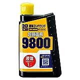 ソフト99(SOFT99) 補修用品 液体コンパウンド 09145