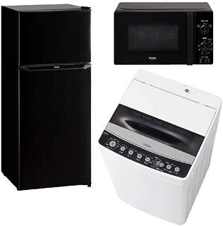 新生活 一人暮らし 家電セット 冷蔵庫 洗濯機 電子レンジ 3点セット 新品 東日本地域専用 ハイアール 2ドア冷蔵庫 ブラック色 130L 全自動洗濯機 洗濯4.5kg 電子レンジ ブラック 17L 50Hz JR-N130AK+JW-C45DK+JM-17H-50K