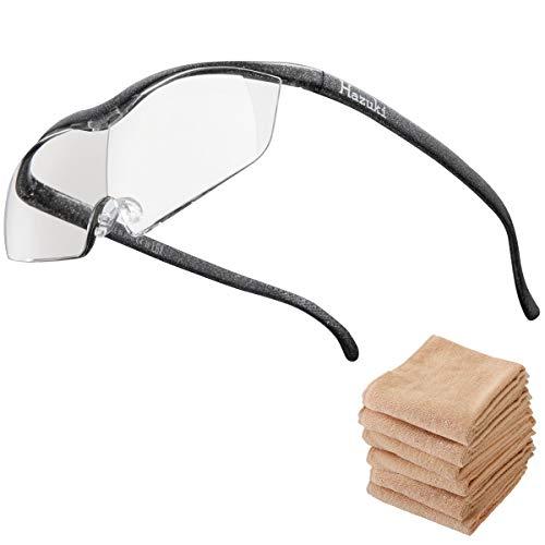 Hazuki ハズキルーペ ラージ 1.6倍 ブルーライト対応 クリアレンズ ブラックグレー (全9色) 【正規代理店品・メーカー保証付】 セブンエステ製フェイスタオル付 [ ハズキ 拡大眼鏡 拡大鏡 拡大レンズ 拡大メガネ 眼鏡型 めがね型 メガネタイプ