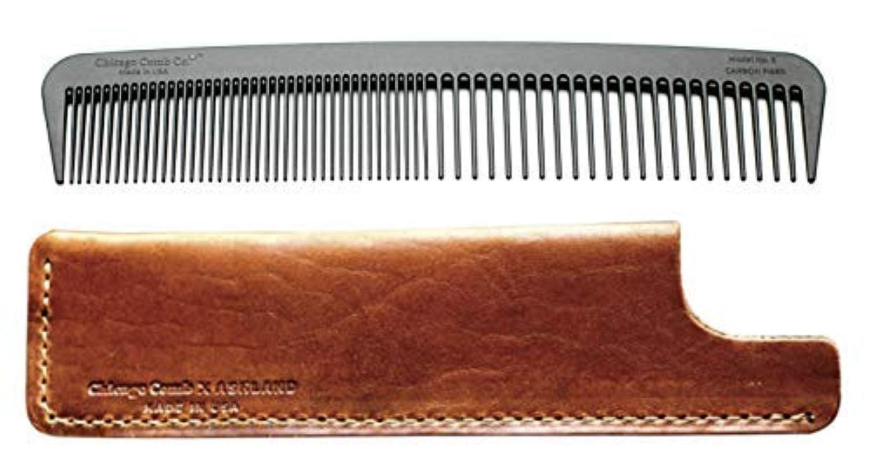 バタフライ若いかみそりChicago Comb Model 6 Carbon Fiber Comb + English Tan Horween leather sheath, Made in USA, ultimate styling comb, for men & women, ultra smooth strong & light, anti-static, premium leather sheath [並行輸入品]