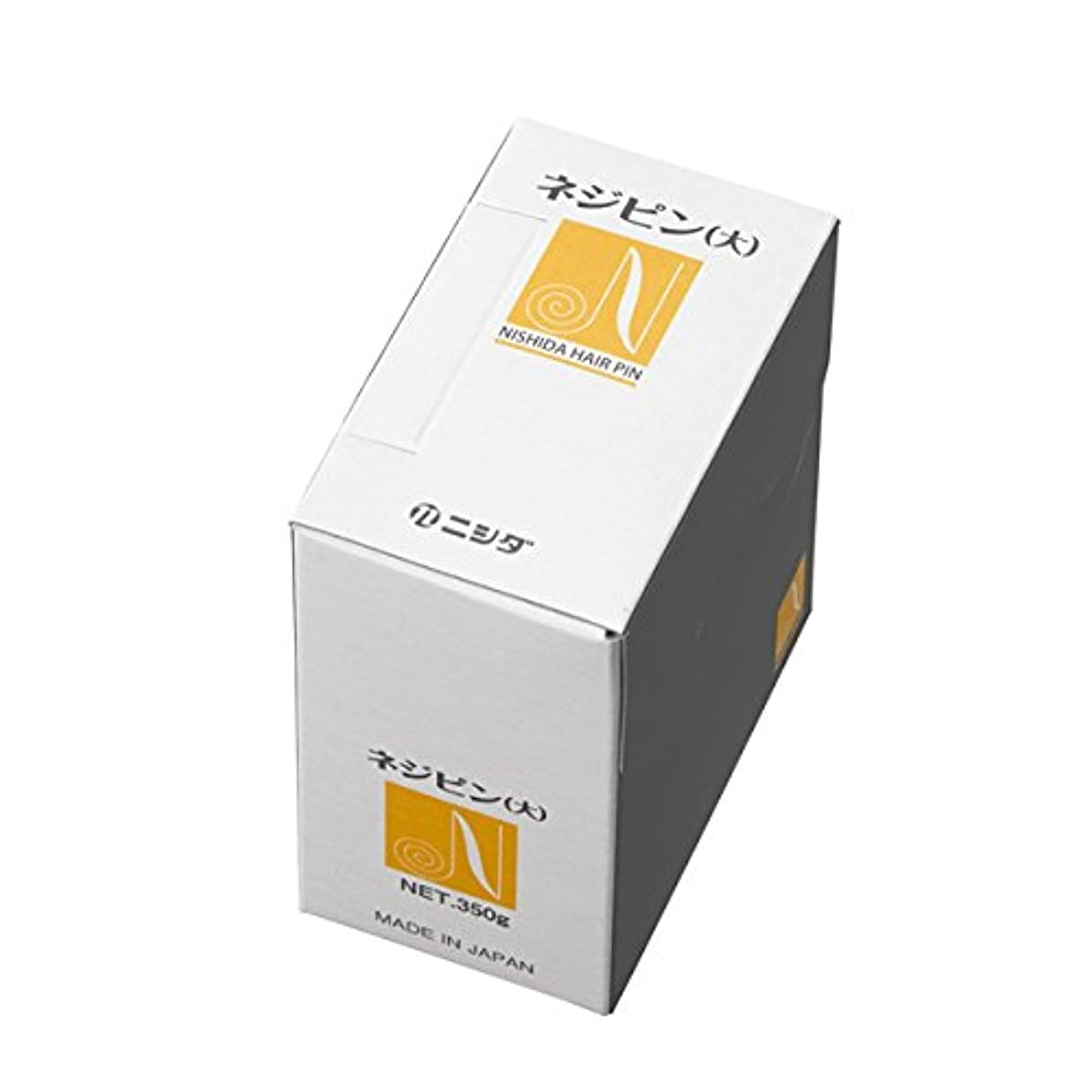 雑種ジュースヒューズニシダピン ネジピン 350g 株式会社ニシダ プロフェッショナルユースでスタイリング自由自在