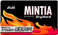 アサヒグループ食品 ミンティア ドライハード 50粒(7g)×10個