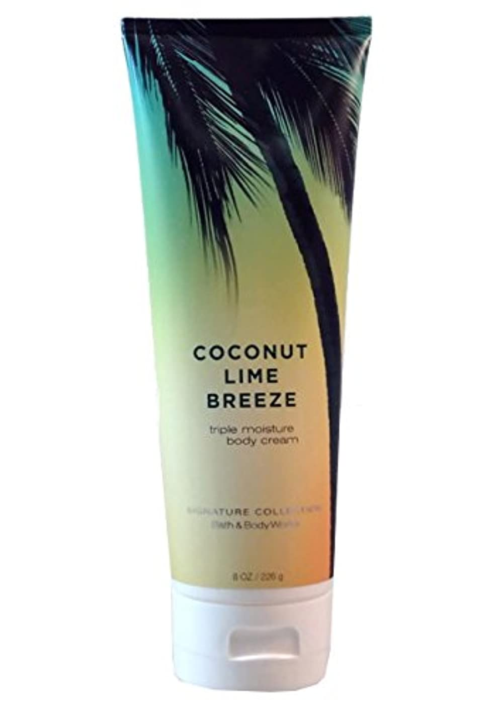 冬重さ来てバスアンドボディワークス  ココナッツライムブリーズ  ボディクリーム Coconuts Lime Breeze Body cream [並行輸入品]