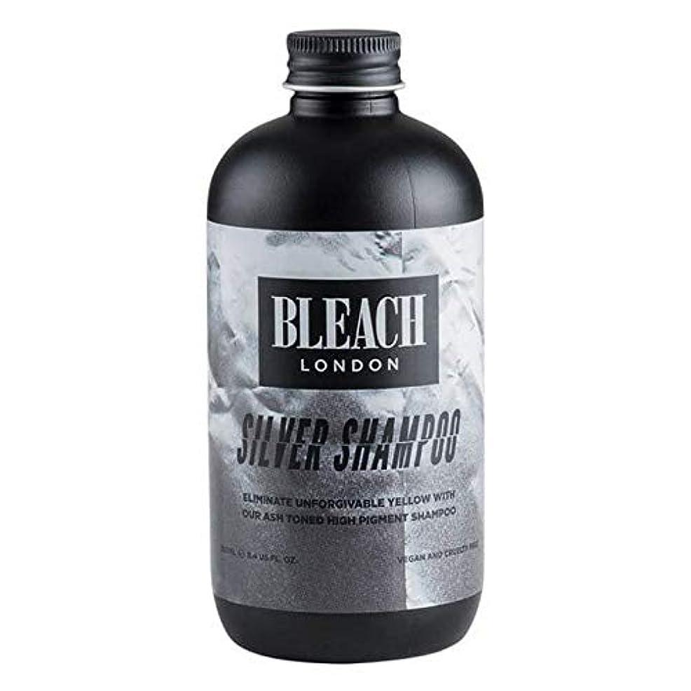 地域の泳ぐ藤色[Bleach London ] 漂白ロンドンシルバーシャンプー250Ml - Bleach London Silver Shampoo 250ml [並行輸入品]
