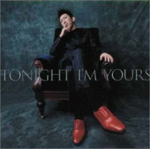 DUAL CD PACK TONIGHT I´M YOURS/B-SIDE RENDEZ-VOUS
