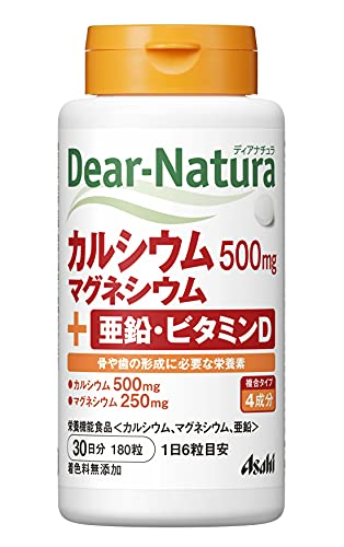 ディアナチュラ カルシウム・マグネシウム・亜鉛・ビタミンD 180粒 (30日分)