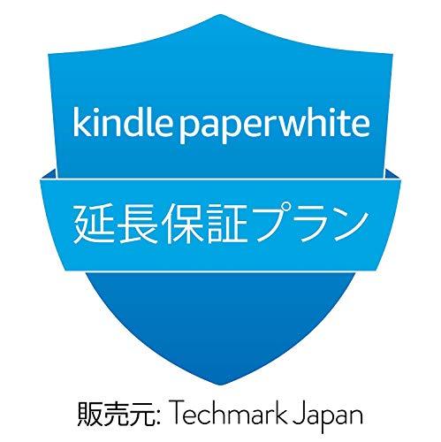 『Kindle Paperwhite (第10世代)用 延長保証・事故保証プラン (3年・落下・水濡れ等の保証付き)』のトップ画像