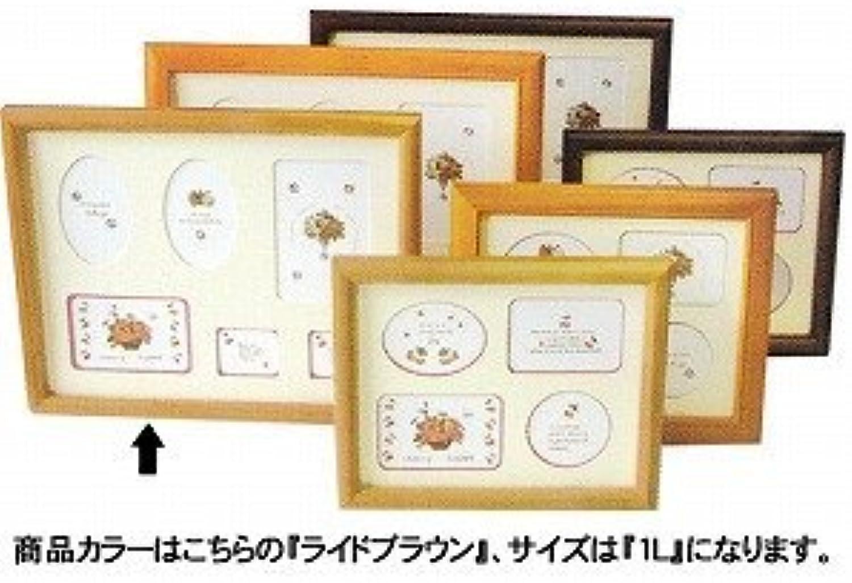 Arte Woody family frame 1L FH1L (japan import)