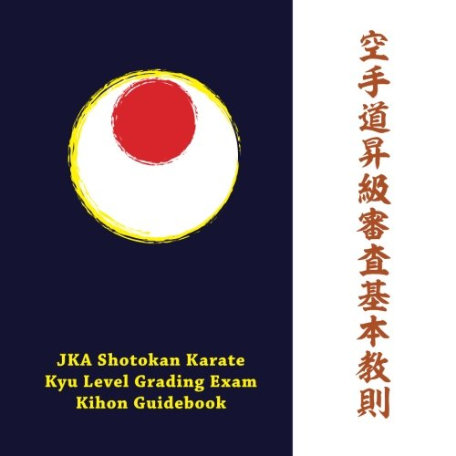JKA Shotokan Karate Kyu-level Grading Exam Kihon Guidebook