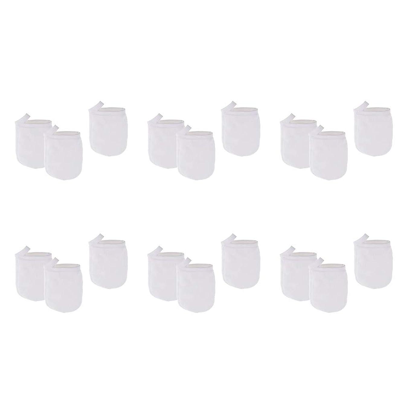 政治家マニアフィッティングPerfeclan 約18個パックフェイスクレンジング手袋 リムーバー手袋 洗顔グローブ 手袋 グローブ メイク落とし