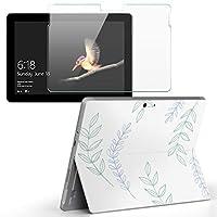 igsticker Surface Go/Surface Go 2 専用スキンシール ガラスフィルム セット 液晶保護 フィルム ステッカー アクセサリー 保護 050330