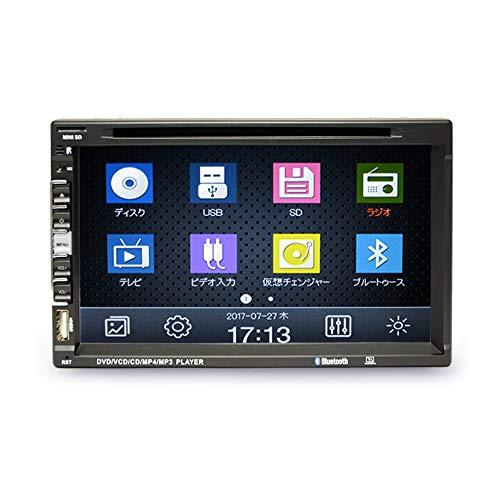 (D29C) 車載7インチDVDプレーヤー/バックカメラつき/CD12連装仮想チェンジャー/ラジオDVDプレーヤー/2DIN DVD USB CD SD WVGA7インチタッチパネル ブルートゥース機能付 ステアリングコントロール 車用 車内 dvd【一