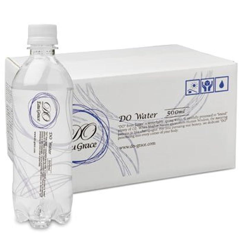 同情的クリーナー苛性高濃度酸素水 DO Water(ディーオーウォーター)500mL×24本