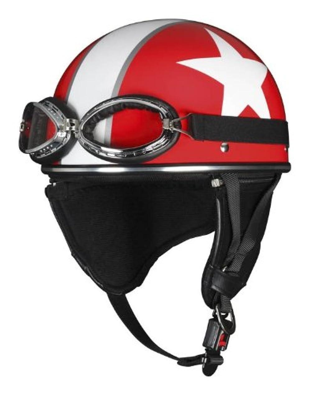 実験ディレクトリマーキーバイガルー(By Garoo) ヴィンテージヘルメット ホワイトスター レッド 【サイズ:約57-60cm】 BH-13R