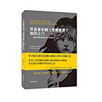 [Genuine] opens the musical Les Miserables door Creation :and Schoenberg 's music(Chinese Edition)