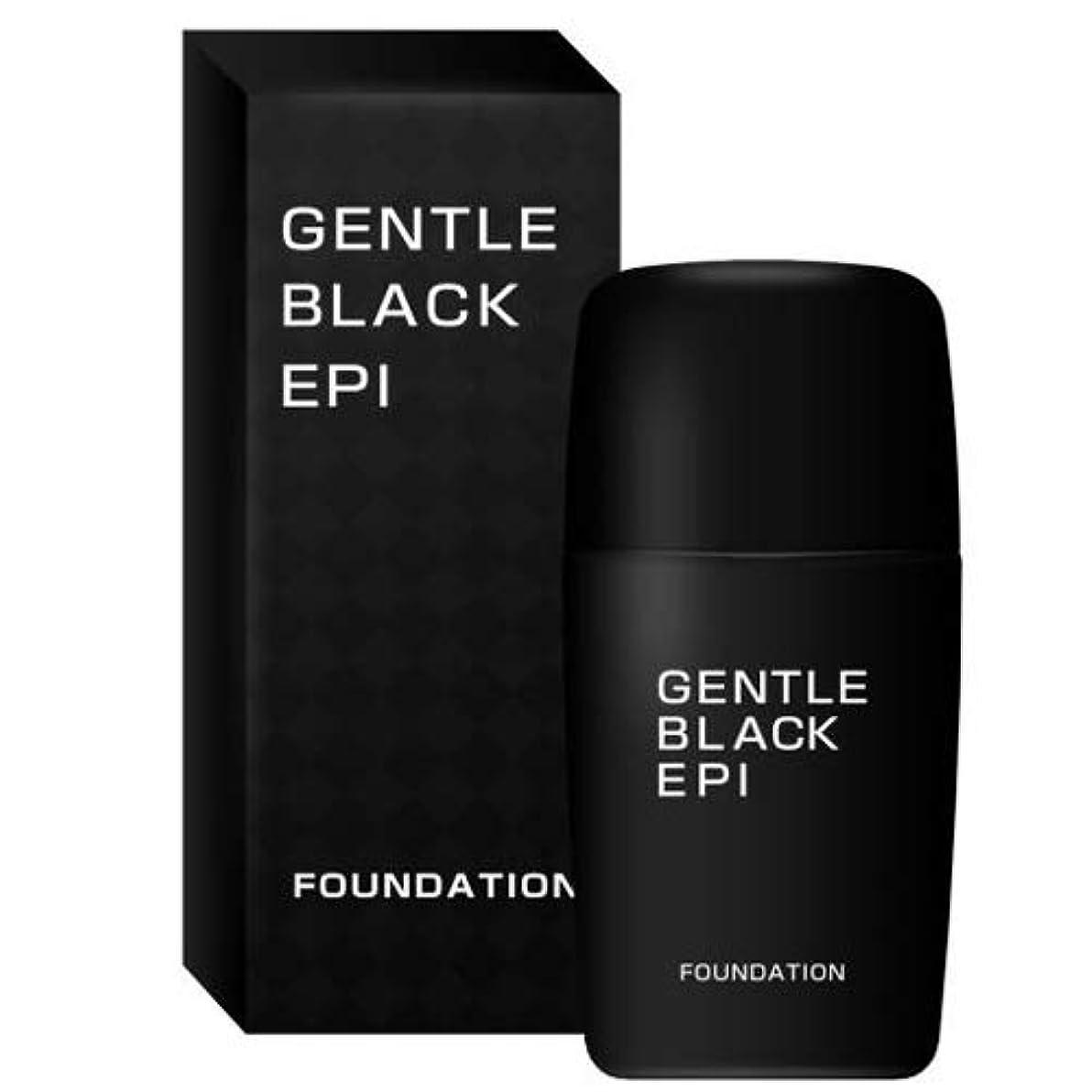 批判する届ける発生するGENTLE BLACK EPI FAUNDATION ジェントルブラックエピファンデーション