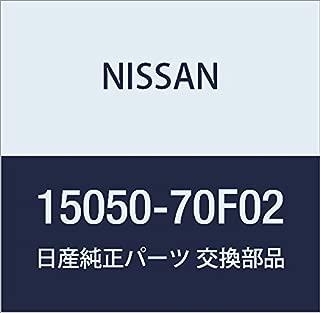 Nissan 15050-70F02 OEM S14 KA24DE Oil Strainer (Oil Pickup Tube for Oil Pump)