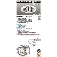 東芝ライテック 一体形DL500 グレアレス 直径100 LEDD-05323N-LS1【受注生産品】