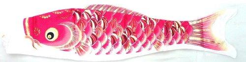 最高級鯉のぼり 彩雲 単品 桃(ピンク) 0.8m 口金具付 ジャガードポリエステル使用 金箔ぼかし撥水加工