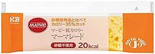 マービー 低カロリー オレンジマーマレード 13g×50