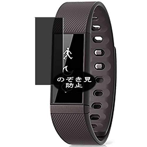 Vaxson Anti Spy Schutzfolie, kompatibel mit Liquid Leap+ PLUS smartwatch Smart Watch, Displayschutzfolie Bildschirmschutz Privatsphäre Schützen [nicht Panzerglas]