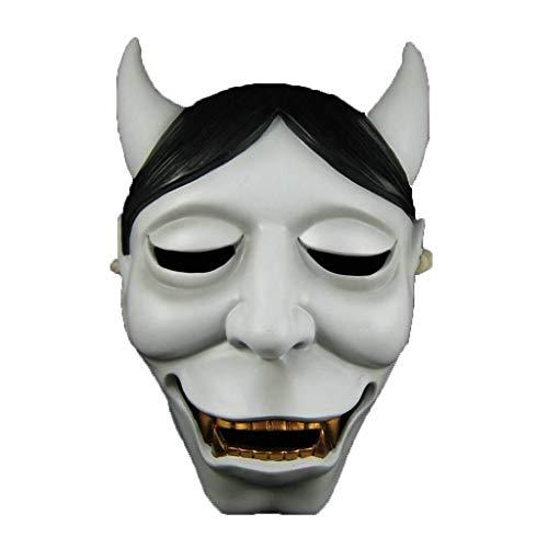 LLZK Zorro demonio X sirviente blanco casa fantasma ninfa máscara de mariposa fantasma prajñá cabeza del demonio zorro Japón máscara de la máscara de Halloween, Blanco-OneSize, Tamaño: Talla única, Co