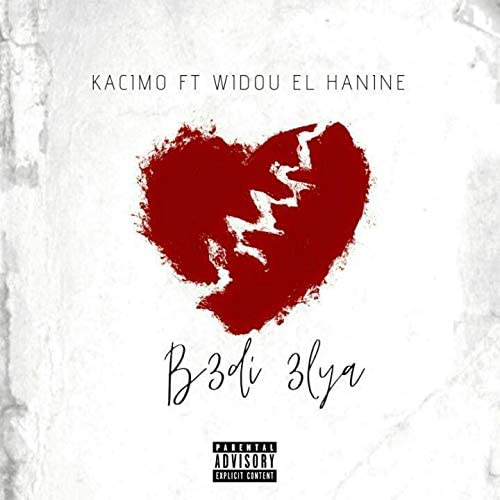 Kacimo feat. Widou El Hanine
