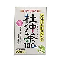 【10個セット】 香楽園製茶 杜仲茶100% 3g×24包 高級杜仲茶葉100%使用 胆汁酸