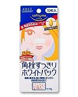ソフティモ 薬用 ホワイトパック 10枚入×4個