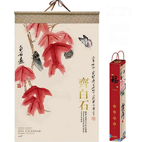 Hsjx 2022 Calendar,Large Monthly Wall Planner,12 Month Academic Desktop Calendar or Fridge Planning Blotter Pad,Wooden Scroll,Silk Cloth Mounting,With Portable Gift Box(Color:C)