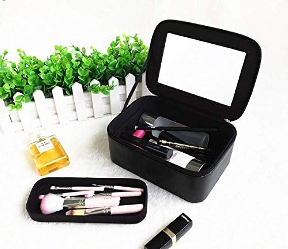 インキュバスしたがってインキュバス化粧箱、大容量防水ミラーポータブル化粧品ケース、ポータブルトラベル化粧品バッグ収納袋、美容ネイルジュエリー収納ボックス (Color : ブラック)