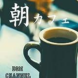 STUDY Cafe Jazz Music
