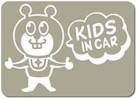 imoninn KIDS in car ステッカー 【マグネットタイプ】 No.66 グッドさん (グレー色)