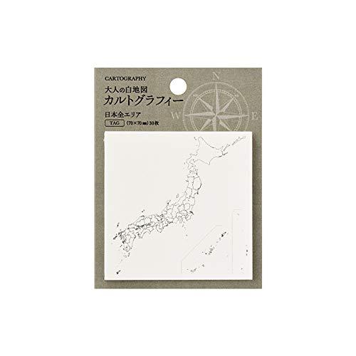(まとめ買い)マルアイ 大人の白地図 カルトグラフィー タグ ニホン 日本全エリア CG-FSJ 【×5】