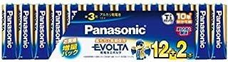 パナソニック エボルタ 乾電池 単3乾電池 14個  LR6EJSP/14S