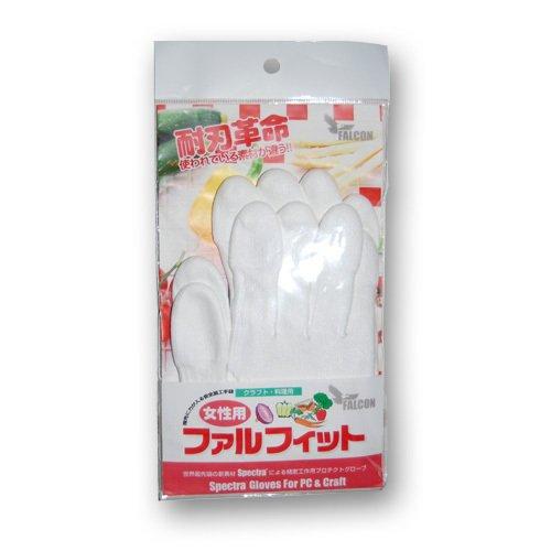 特殊機能手袋 ファルフィット・女性用 DK-0302-PTW 4980an