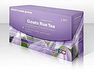 Goats Rue Organic Herb Galega Officinalis Tea 100% Natural Herbal Tea - 25 tea bags x 2 g by SHSH trade group