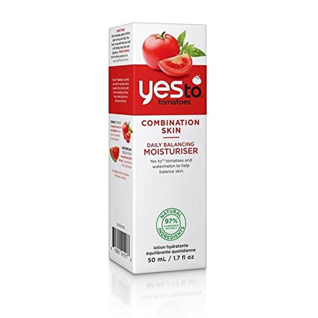バックアップとても小麦粉Yes to Tomatoes Moisturiser 50ml - はいトマトに保湿50ミリリットル [並行輸入品]