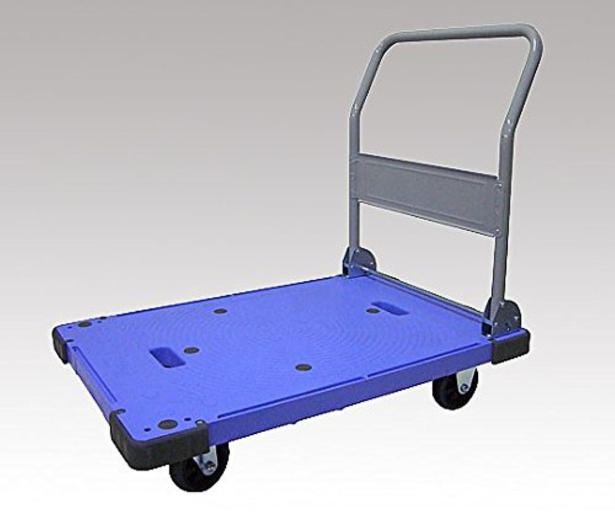 さておきバルセロナ旅行者0-7203-02静音樹脂運搬車(折りたたみ式/300kg)
