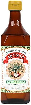 LOHAStyle MCTオイル ピュアオイル (450g) [中鎖脂肪酸100%] 液だれ防止キャップ