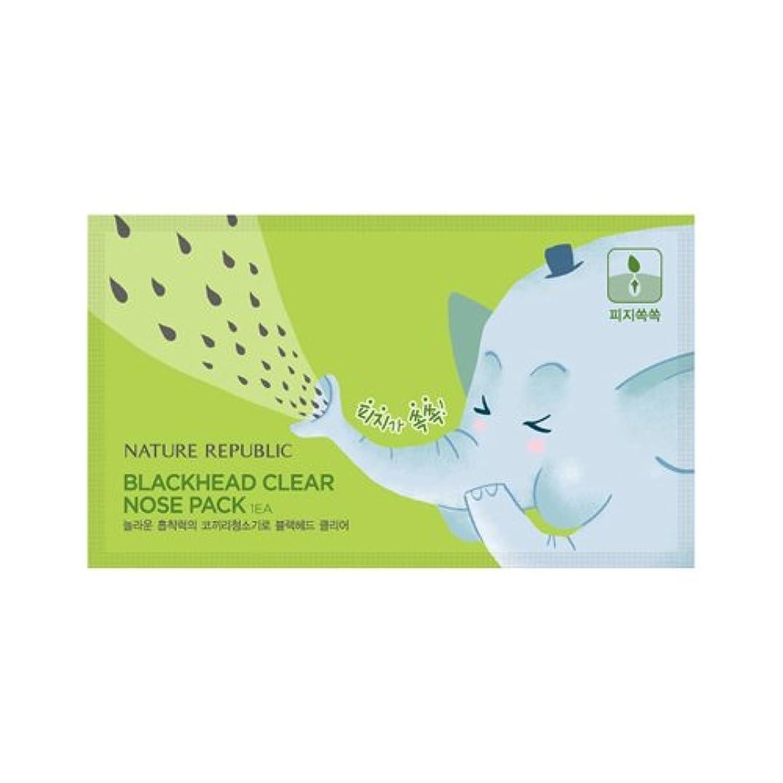 聞くラビリンス農奴Nature Republic Black Head Clear Nose Pack [5ea] ネーチャーリパブリック ブラックヘッドクリア 鼻パック [5枚] [並行輸入品]