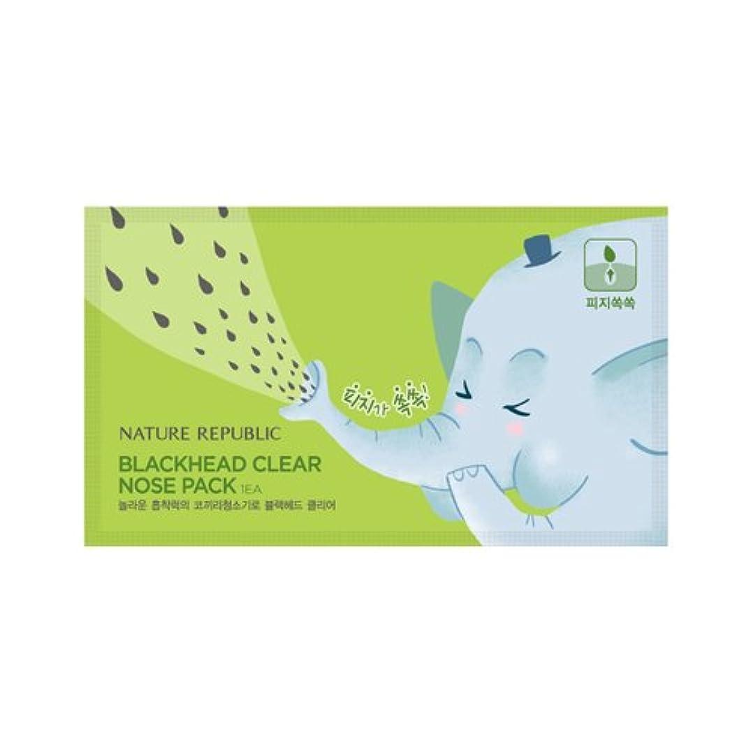 であることずるい蛾Nature Republic Black Head Clear Nose Pack [5ea] ネーチャーリパブリック ブラックヘッドクリア 鼻パック [5枚] [並行輸入品]