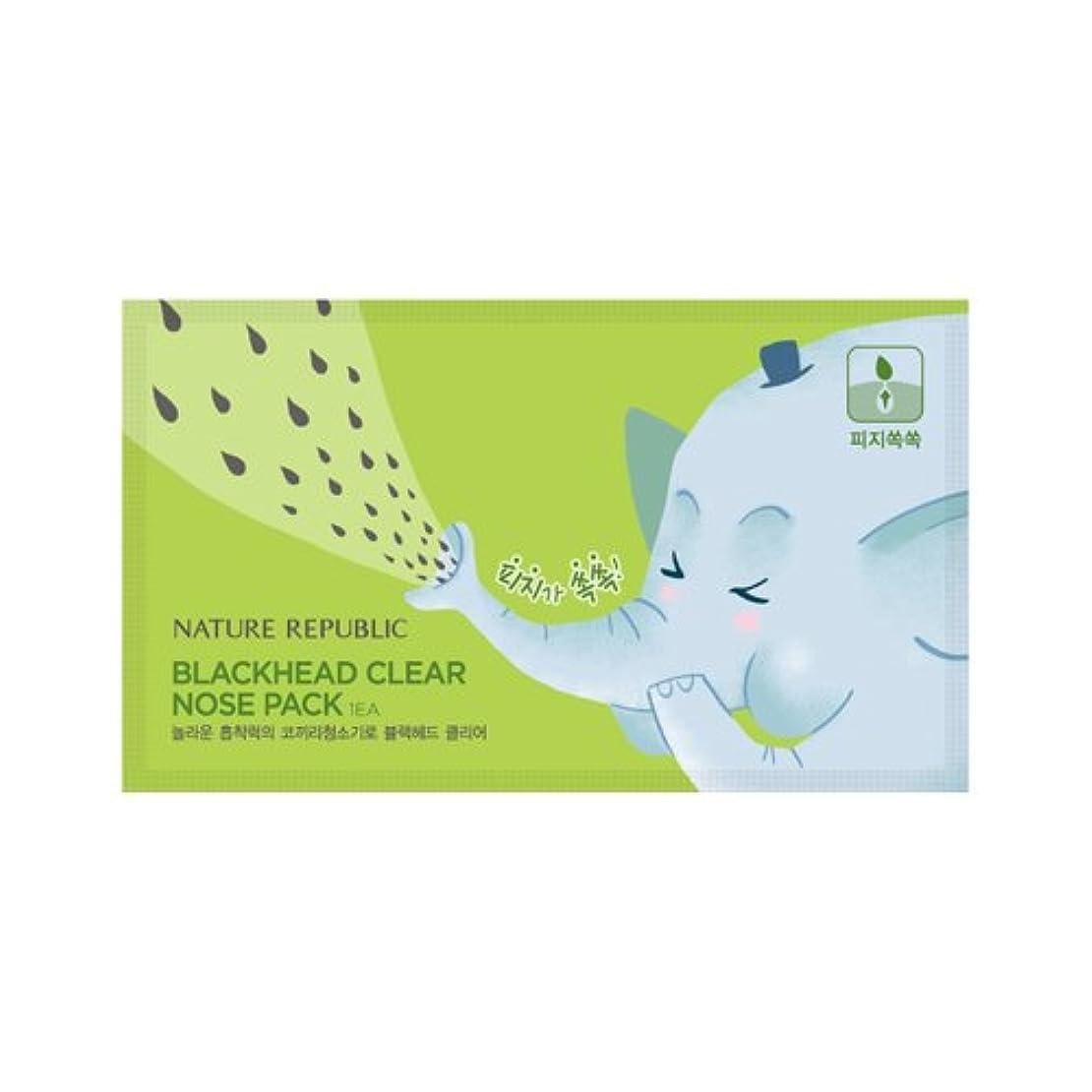 自分散文冷凍庫Nature Republic Black Head Clear Nose Pack [5ea] ネーチャーリパブリック ブラックヘッドクリア 鼻パック [5枚] [並行輸入品]