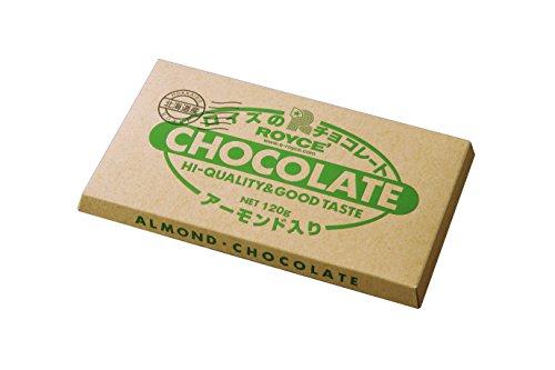 ROYCE'(ロイズ) 板チョコレート アーモンド