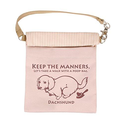 LIP2001 抗菌消臭マナーポーチ (ダックス, ピンク) 犬 ドッグ ペット 消臭 抗菌 光触媒 お散歩 消臭ポーチ ウンチポーチ ウンチ袋 お出かけ グッズ