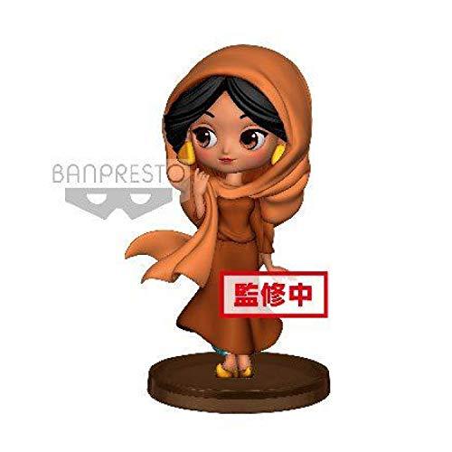 Disney - Q Posket Petit - Jasmine - 7 cm