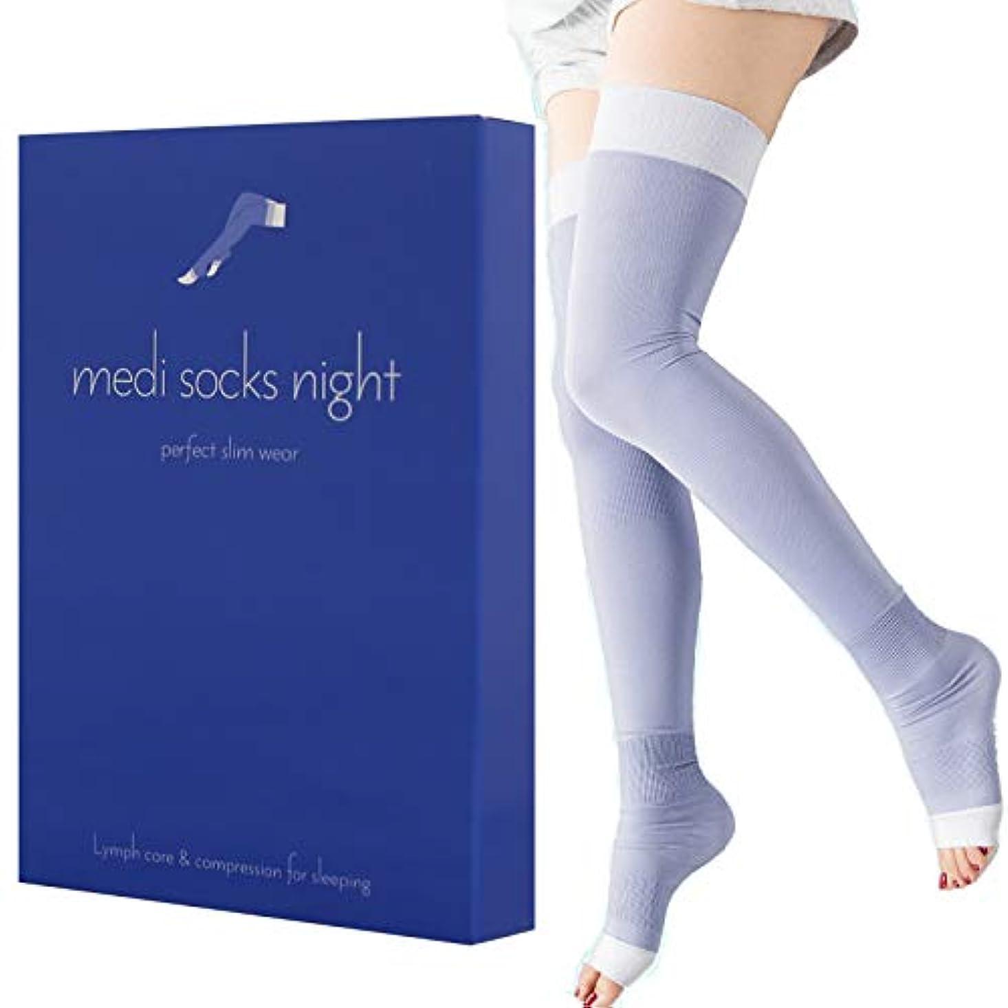 雄弁家コテージ気候メディソックスナイト ~medi socks night~ Mサイズ