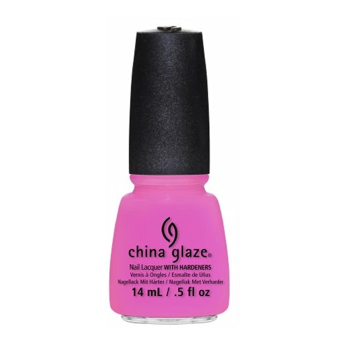 コマンドハドル落ち込んでいるCHINA GLAZE Nail Lacquer - Sunsational - Bottoms Up (並行輸入品)
