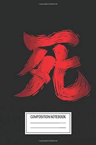 Notebook: Sekiro Kanji Brush Gradient , Journal for Writing, Size 6