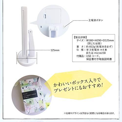 ビューティフルエンジェル(綺麗堂)美ルル『LEDメイクアップミラーアクトレス(KRD9008)』